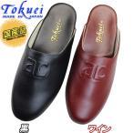 Tokuei 徳映 603 レディース 防寒 婦人靴 ヘップ サンダル つっかけ トクエイ 603 日本製