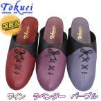 Tokuei 徳映 650 レディース 防寒 婦人靴 ヘップ サンダル つっかけ トクエイ 650 日本製