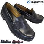 MoonStar ムーンスター BRAVAS Lapel ブラバス BVL530 黒 ローファー スクールシューズ 学生靴
