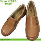 TOPAZ トパーズ モア 1414 ブラウン 婦人靴 レディース コンフォートシューズ 4E 幅広 スリッポン トパーズ1414 topaz1414