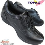 TOPAZ トパーズ 2101 黒 レディースシューズ 婦人靴 3E 幅広 ワイド トパーズ2101 コンフォートシューズ ファスナー付き