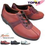 TOPAZ トパーズ 2102 黒 婦人靴 レディースコンフォートシューズ 3E 幅広 トパーズ2102 黒靴