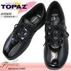 TOPAZ トパーズ 4433 黒 4E幅 レディース カジュアルシューズ 婦人靴 防滑 防水 topaz4433 コンフォートシューズ 幅広靴 ファスナー付きシューズ