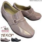 アシックス商事 テクシー TL-18163 レディース カジュアルシューズ スリッポン 紐なし靴 婦人靴 軽量 TL18163 asics trading TEXCY