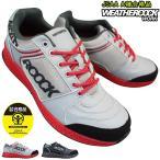 ウェザーコック 安全靴 WKW-211 メンズ グレー ブラック 24.5cm〜27.0cm