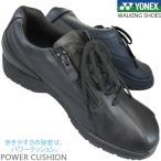 YONEX ヨネックス パワークッション MC37 黒 メンズ ウォーキングシューズ コンフォートシューズ 3.5E ファスナー付き 撥水