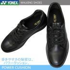 YONEX ヨネックス パワークッション MC75 黒 メンズ ウォーキングシューズ コンフォートシューズ 本革 革靴