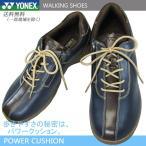 Yahoo!靴ショップやまうYONEX ヨネックス パワークッション メンズ ウォーキングシューズ MC81 3.5E ネイビー/ブルー