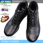 ショッピングウォーキングシューズ ヨネックス パワークッション SHW-MC84 黒 ブラック 4.5E 幅広 防水 防滑 メンズ ウォーキングシューズ レザースニーカー 靴 紐靴 MC-84 YONEX