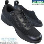 YONEX ヨネックス パワークッション MC89 ブラック メ