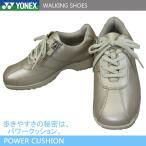 Yahoo!靴ショップやまうYONEX ヨネックス パワークッション LC41 シャンパン レディース ウォーキングシューズ コンフォートシューズ 撥水