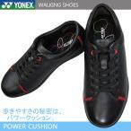 YONEX ヨネックス パワークッション LC75 黒 レディース ウォーキングシューズ コンフォートシューズ 革靴
