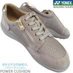 YONEX ヨネックス パワークッション LC88 ベージュ レディース ウォーキングシューズ SHW-LC88 本革 ファスナー付きヒモ靴