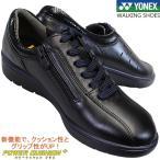 ヨネックス パワークッション SHW-LC92 黒 3.5E レディース ウォーキングシューズ スニーカー 紐靴 婦人靴 ファスナー付き ブラック YONEX LC 92