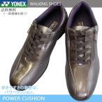 ヨネックス パワークッション LC30W 4.5E ゼブラセピア SHWLC30W YONEX レディース ウォーキングシューズ 紐靴 婦人靴 スニーカー トラベルシューズ