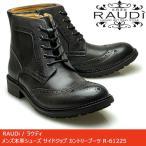 ショッピングカントリー RAUDi ラウディ メンズ MENS 本革 カジュアルシューズ くつ レザー サイドジップ カントリーブーツ ブラック 黒 R-61225