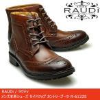 ショッピングカントリー RAUDi ラウディ メンズ MENS 本革 カジュアルシューズ くつ レザー サイドジップ カントリーブーツ ブラウン 茶 R-61225