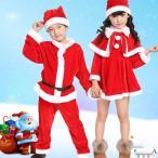Yahoo!インスタジェニック・スウィートサンタ コスプレ サンタクロース 衣装 ワンピース クリスマス コスチューム 赤 白い 手袋 ワンピース  コス 女の子 レディース スカート
