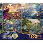 ディズニー ジグソー パズル グッズ ライオンキング ピーターパン プリンセスと魔法のキス ジャングルブック 500ピース4個セット プリンセス ストア ランド