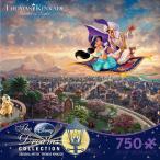 Disney Thomas Kinkade アラジン ジグソーパズル 750ピース  並行輸入品
