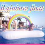 浮き輪 虹 レインボー クラウド 240 cm ハート ドーナツ フラミンゴ 浮輪 プールフロート プール  海 大人 大きいサイズ 夏 ペア SNS インスタ