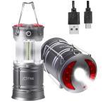 LEDランタン 高輝度 キャンプランタン usb充電式 電池式 2in1給電方法 フラッシュライト 折り畳み式 携帯型 テントライト 懐中電灯 防水仕様 災害グッズ