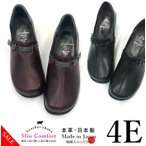 shoes-aiko_e30sale