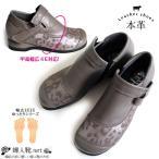期間限定セール サイドゴアショートブーツ コンフォート 日本製本革 高級婦人靴 幅広4E 甲高 足が痛くならない 歩きやすい 外反母趾 母の日ギフト
