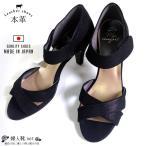 セール 幅広3Eミュールコンフォートサンダル ブラック 日本製靴職人の手作り 本革婦人靴  マジックテープで着脱簡単 結婚式や通勤におしゃれパンプス