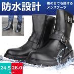 長靴, 雨靴 - P.B.CONVOY 防水エンジニアブーツ MMG-310Uメンズ カジュアルブーツ レイン 長靴 ショート丈 バイク ライダー用にも