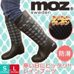 moz sweden レインブーツ レディース モズ キムラ MZ9005 エルク ヘラジカ かわいい おしゃれ 防滑 ウレタン あたたかい 雨 雪