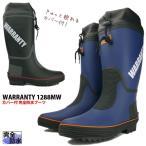 カバー付 メンズ 完全防水ブーツ ワランティ WARRANTY WR1288MW ラバーブーツ 紳士長靴 wr1288mw