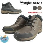 4cm防水仕様 メンズ 生活防水シューズ ラングラー WRANGLER WR60212 ショートブーツ スノトレ wr60212
