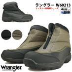 4cm防水仕様 メンズ 前ファスナー付防水シューズ ラングラー WRANGLER WR60213 ショートブーツ スノトレ wr60213