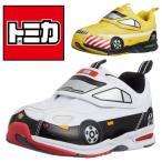 トミカ TOMICA 光る靴 子供靴 スニーカー シューズ こども靴 スニーカー 10580 10581 ホワイト イエロー