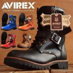 ショッピングエンジニア AVIREX アビレックス ブーツ メンズ 正規品 アヴィレックス YAMATO エンジニアサイドジップ本革ブーツ AV2100