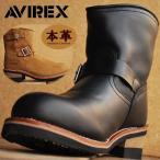 AVIREX アビレックス ブーツ メンズ 正規品 アヴィレックス HORNET ホーネット エンジニア 本革ブーツ レザー<br>AV2225 全2色<br>