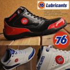 安全靴 76Lubricants 76_3017 ナナロク スニーカー