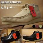 本革 レザー Golden Retriever ワラビーブーツ メンズ  ショートブーツ ブーツ ワークブーツ 靴 シューズ カジュアル 秋冬 Y_KO 7783