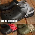 クロッグサンダル メンズ NON 5419 靴 EVA サボサンダル【Y_KO】■02170727 【ren】