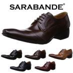 ショッピングシューズ ビジネスシューズ メンズ 靴 本革バッファローレザー 1381 SD4419136【Y_KO】【S160228】【170401cu-sh】 【ren】