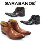 ショッピングシューズ ビジネスシューズ メンズブーツ 靴バッファローレザーベルトサイドジップ 1393 SD4695827 【MS】【Y_KO】【y1105s】 【ren】