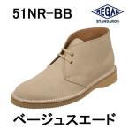 リーガル 靴 メンズ REGAL 51NR ベージュスエード メンズ チャッカーブーツ