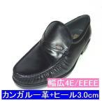RONRICO ロンリコ TG152 ブラック 4E EEEE 本革 カンガルー メンズ ビジネスシューズ