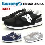 (SAUCONY)サッカニー スニーカー SHADOW ORIGINAL シャドウ・オリジナル 定番3色 ユニセックス[23.0cm〜29.0cm]