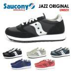 (SAUCONY)サッカニー スニーカー 定番 JAZZ ORIGINAL ジャズ オリジナル ユニセックス[23.0cm〜29.0cm]
