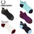 FRED PERRY フレッドペリー Tipped Rib Ankle Socks F19938 アンクルソックス(日本製)