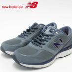 ショッピングウォーキングシューズ new balance ニューバランス MW955 グレー(4E幅)ゆったりウォーキングシューズ(メンズ)