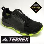 TERREX TRACEROCKER GTX CM7595