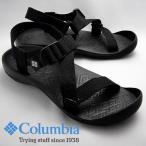 ショッピングスポーツ シューズ コロンビア メンズスポーツサンダル キープストラップ columbia QUIPU STRAP YU3776 ブラック